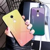 漸變鋼化玻璃殼 紅米5 Plus  手機殼 彩虹漸變 redmi 紅米5plus 個性 全包 軟邊 漸變殼 保護套