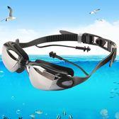 浩戀游泳鏡男女士高清防水防霧學生成人大框專業黑色潛水游泳眼鏡