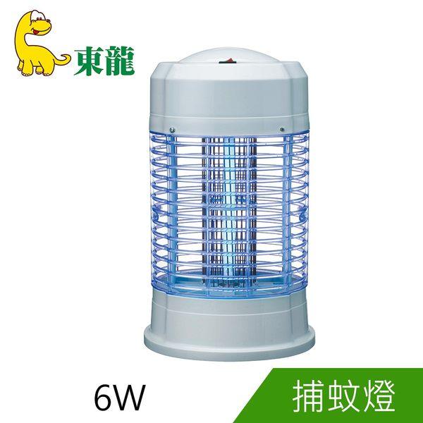 東龍6W捕蚊燈(TL-602)