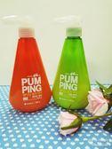 韓國~太陽的後裔 宋仲基代言 LG PUM PING 綠色 清新草本 按壓式牙膏(285g)