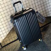 行李箱拉桿20吋萬向輪旅行箱