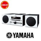 YAMAHA 山葉 MCR-B043 組合式 小型 音響 Wi-Fi MusicCast AirPlay Bluetoot 純音揚聲器 公司貨