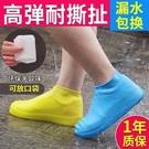 防雨鞋套男女硅膠鞋套防水雨天加厚防滑耐磨底兒童戶外鞋套 快速出貨