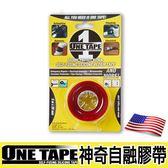 美國神奇自融膠帶/紅色【ONE TAPE】