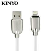 【KINYO 耐嘉】USB-A07 蘋果 U鋅條紋 極速充電傳輸線