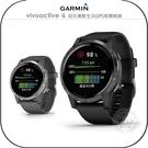 《飛翔無線3C》GARMIN vivoactive 4 迎合運動生活GPS智慧腕錶│公司貨│能量指數 月經週期 睡眠監控