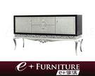 『 e+傢俱 』AF44 阿麗亞娜 Ariane 新古典新款傢俱 金銀箔手工雕花拉門抽屜斗櫃