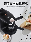 燦坤/TSK-1822A意式咖啡機全半自動小型蒸汽式家用現磨煮咖啡壺  (橙子精品)