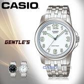 CASIO 卡西歐 手錶專賣店 MTP-1216A-7B 男錶 不鏽鋼錶帶 防水 三重折疊扣