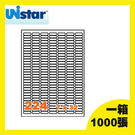 裕德 電腦標籤 224格 US8830-1000 一千張 一箱 三用標籤 列印標籤 (出貨/網拍/寄件/標籤貼紙)