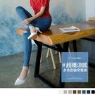 鬆緊腰頭輕鬆壓平小腹,率性割破增添設計感 窄管版型修飾腿型,視覺纖細比例拉長