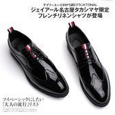亮面尖頭婚鞋 布洛克雕花休閒鞋 大碼漆皮【五巷六號】x277