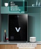 RTP60-V2 消毒櫃家用小型臺式碗櫃迷你立式茶杯辦公室