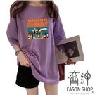 EASON SHOP(GW5134)韓版卡通圖字母印花OVERSIZE長版短袖T恤裙女上衣服落肩內搭衫寬鬆素色棉T閨蜜裝