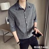 夏季新款男士短袖襯衫韓版修身薄款潮流五分袖帥氣格子襯衣七分袖 青木鋪子
