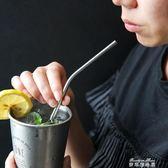 2支 日式創意不銹鋼吸管彎頭果汁飲料奶茶直形吸管XW-8  麥琪精品屋