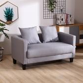 出租房布藝沙發公寓雙人三人店鋪服裝店陽台迷你經濟小戶型沙發椅 生活樂事館NMS