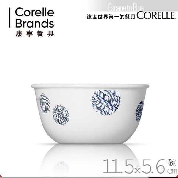 【美國康寧 CORELLE】藍色幻想325ml飯碗