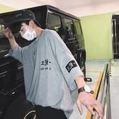 日系長袖男生T恤韓版寬鬆個性印花打底衫夏裝