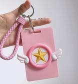 2個公交卡保護套門禁校園卡可愛卡通飯卡學生地鐵卡硅膠卡套鑰匙扣女