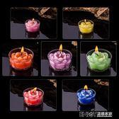 供佛七色酥油燈蓮花蠟燭台婚慶浪漫生日蠟燭防風玻璃杯果凍蠟燭燈 溫暖享家