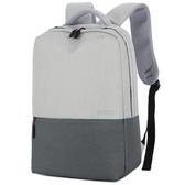 電腦包 15.6寸電腦包女雙肩男士手提聯想神州惠普蘋果14寸筆記本雙肩背包