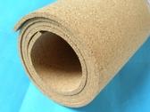 軟木片60cm x 90cm 厚3mm 一片150 軟木板軟木塞