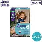 【8包】Libero 麗貝樂 黏貼紙褲-6號(XL-22片)【佳兒園婦幼館】