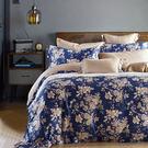 Pure One 天絲系列.TENCEL-藍色花漾-新時代親膚纖維-加大四件式鋪棉兩用被套床包組