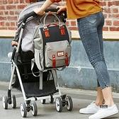 後背包輕便媽媽包大容量外出旅行母嬰【愛物及屋】