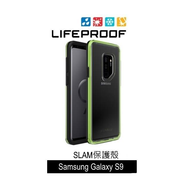 【G2 STORE】LifeProof Samsung Galaxy S9 SLAM防摔保護殼 - 黑/綠