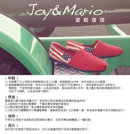 【Joy&Mario】拼接撞色休閒鞋 - 61355W RED