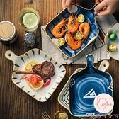 日式烤盤帶手柄盤子陶瓷家用北歐西餐盤【大碼百分百】