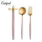葡萄牙 Cutipol GOA系列個人餐...
