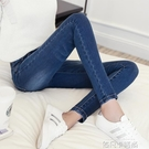 高腰牛仔褲女小腳春秋新款韓版顯瘦百搭修身長褲緊身彈力九分褲子