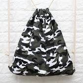 背包韓國抽繩背袋迷彩束口拉繩袋潮流 書包帆布背包雙肩包男女芭蕾朵朵