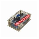 藍牙5.0 2.0雙聲道數字功放機 TPA3116D2 裸板/送遙控器[+透明外殼套件版] [電世界 2000-512-2]