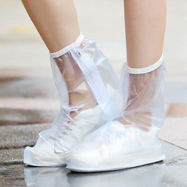 雨鞋成人雨鞋套防滑加厚耐磨男女戶外旅游徒步登山垂釣雨天防水鞋套 雲雨尚品