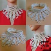 花瓣珍珠假領子項鏈女圍脖毛衣假衣領裝飾鏤空假娃娃領【左岸男裝】