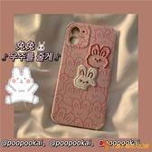 粉色刺繡兔可愛蘋果11手機殼iphone12軟7/8plus/xr/promax夜市量販【小獅子】