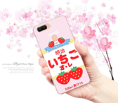 [R11S 軟殼] Oppo r11s plus r11splus CPH1719 CPH1721 手機殼 保護套 外殼 草莓牛奶