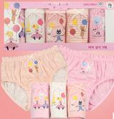 韓國原單可愛氣球系列女童純棉三角內褲盒裝五件組 全棉女童內褲