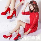 婚鞋中式婚鞋女新款紅色高跟鞋結婚鞋子新娘鞋粗跟防水台敬酒紅鞋 初語生活