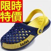 男女洞洞鞋(單雙)-熱銷時尚帥氣透明休閒鞋7色55w42[巴黎精品]