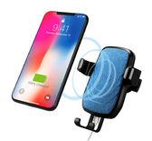 【唐吉】車用 無線充電器 無線車用充電架 無線快充 ※送藍芽耳機 Android/ iphone 通用