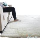北歐地毯臥室客廳茶幾沙發榻榻米地墊房間床邊毯【奇趣小屋】