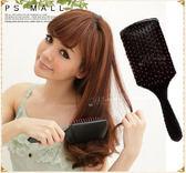 Qmishop 知名美妝節目推薦 氣囊梳/寬齒扁梳子 公主頭髮 造型【H030】小物 烘罩