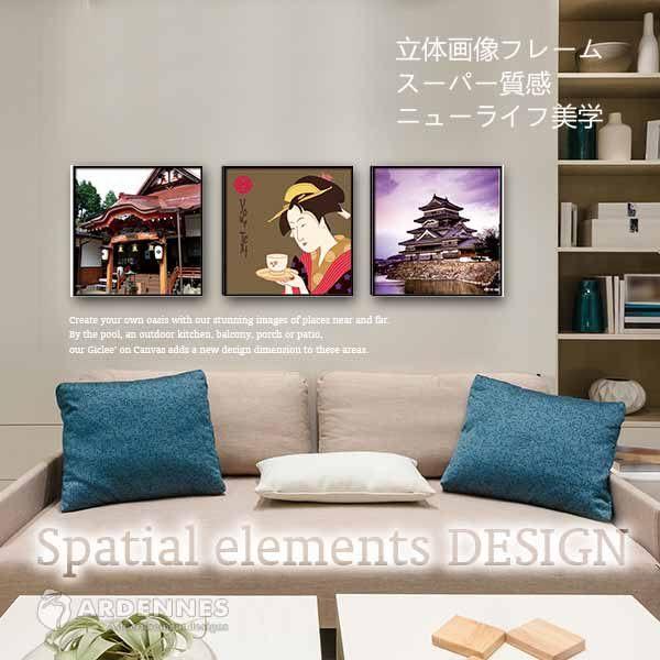 【ARDENNES】三幅式珍珠板畫 / 居家佈置 J017
