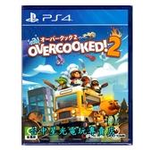 【PS4原版片 可刷卡】☆ 煮過頭2 Overcooked 2 地獄廚房2 ☆中文版全新品【台中星光電玩】