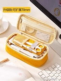 韓版簡約女小學生筆袋初中生鉛筆盒韓國大容量帆布文具袋ins網紅 樂活生活館